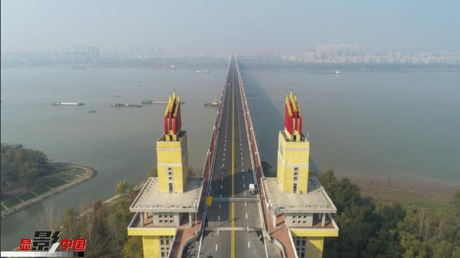 服役48年 南京长江大桥首次大修后重装归来