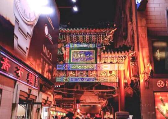 中国最有特色的5大步行街:去过2条的就算厉害